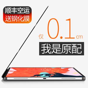 领10元券购买iPad pro11保护套2018新款iPad苹果12.9英寸全面屏pencil原版11寸平板电脑壳防摔液态磁吸智能双面夹皮套笔槽