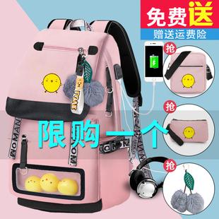 书包女时尚潮流双肩包新款大容量日韩初中高中大学生旅行旅游背包