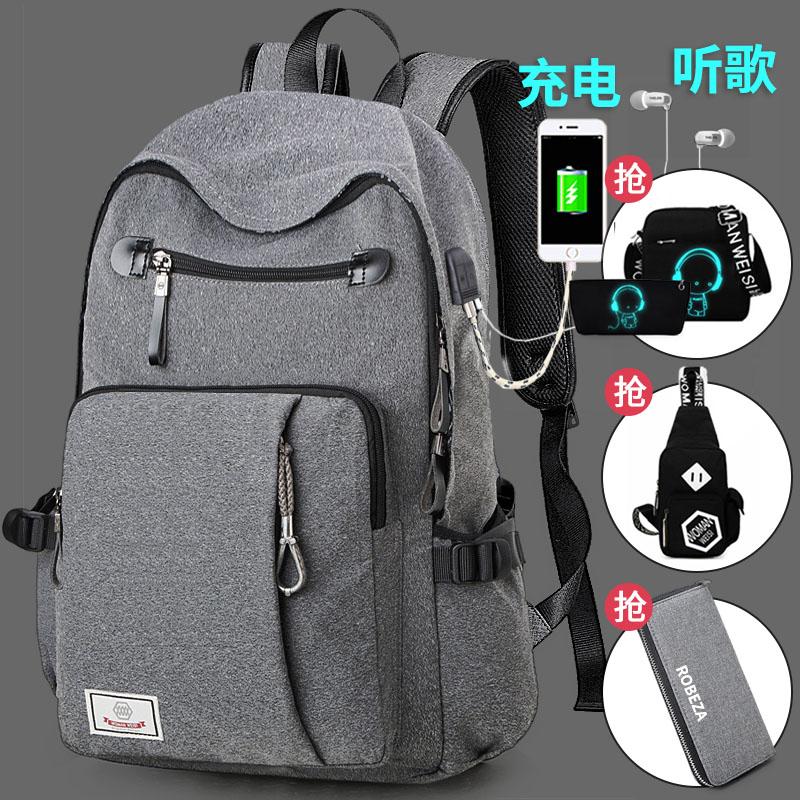 手慢无大容量商务旅行包2019新款休闲电脑背包个性书包男时尚潮流双肩包