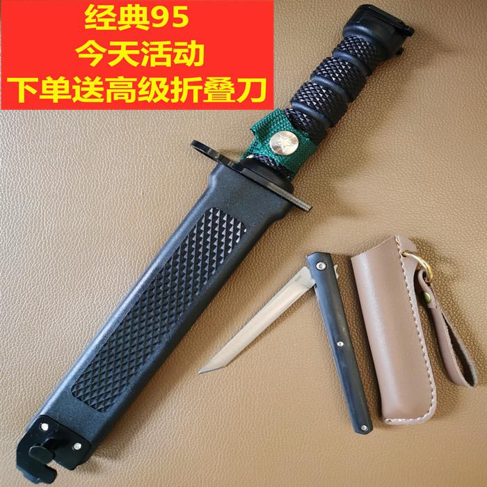 军刀皮套/户外刀具刀鞘/适用于九五95枪刺95刺刀 /防身刀具战术套