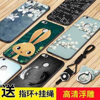 小米max2女款可爱个性创意男手机壳