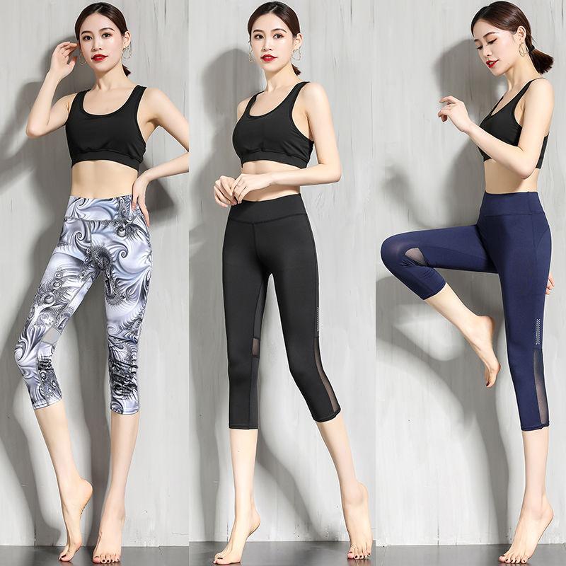 健身裤高腰提臀瑜伽裤女外穿七分运动弹力紧身服九分打底跑步裤子