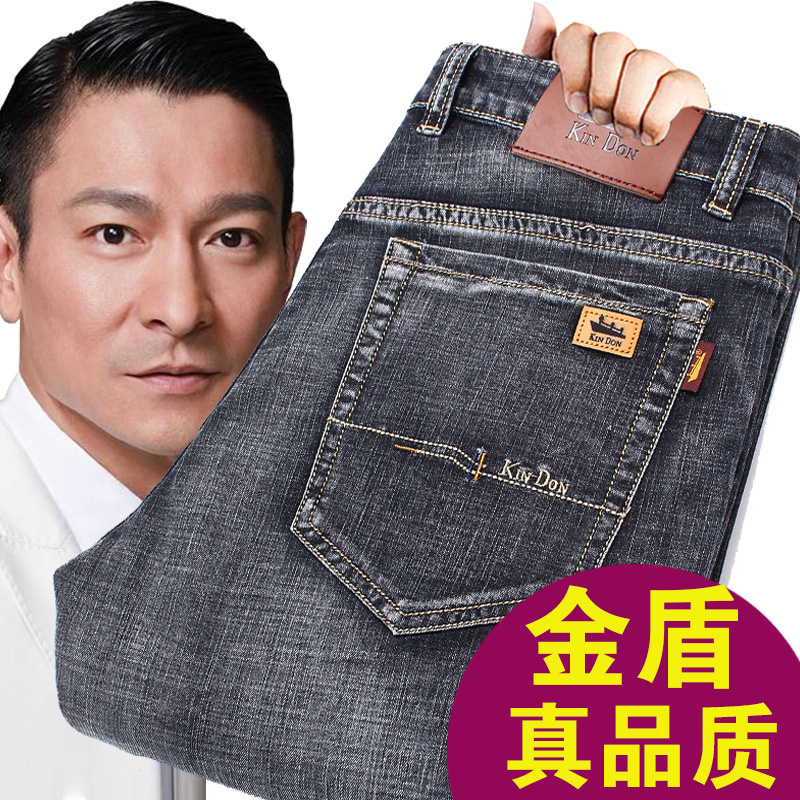 Jindunzheng brand mens Jeans Straight elastic spring summer youth business leisure thin high waist slim fashion