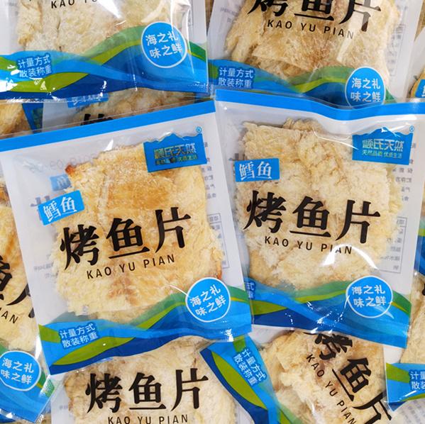 即食烤鱼片500g鳕鱼片独立小包装手撕烤鱼干海鲜零食大连特产