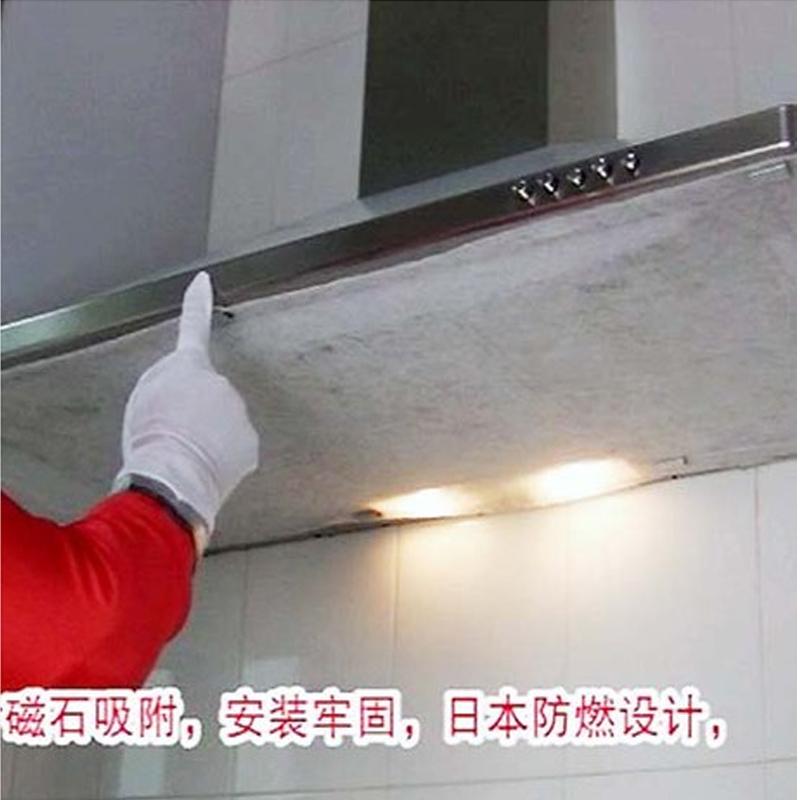 日本原装进口东洋铝油烟机过滤网吸油纸油污过滤网抽油烟机过滤纸