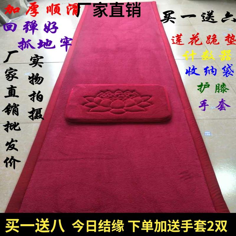 Подушки для медитации Артикул 565643888418