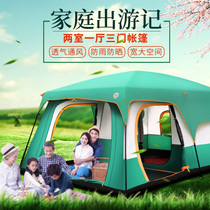 Outdoor tent 8-10 People multi-person arbor Camping Tent second room one hall Rainproof camping large Tent