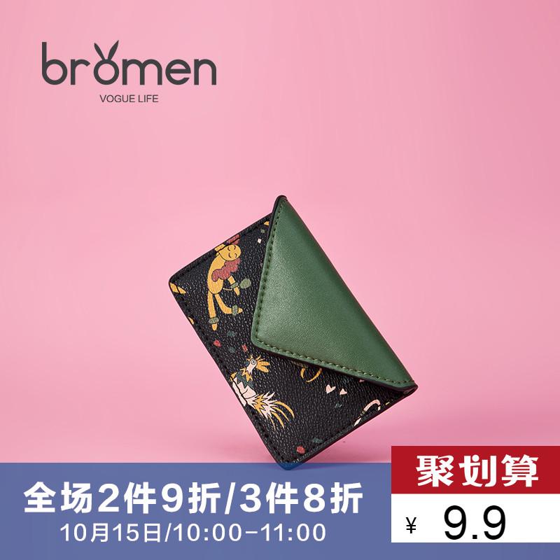 不莱玫女式薄款小卡包迷你卡包公交卡套名片夹多功能银行卡小包