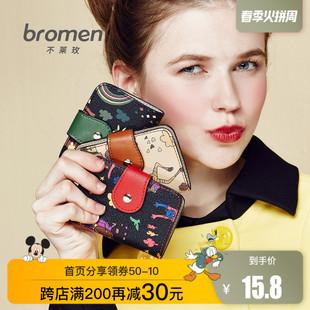 不萊玫2020新款薄款時尚小巧卡套韓版多卡位女士卡包卡片包錢包