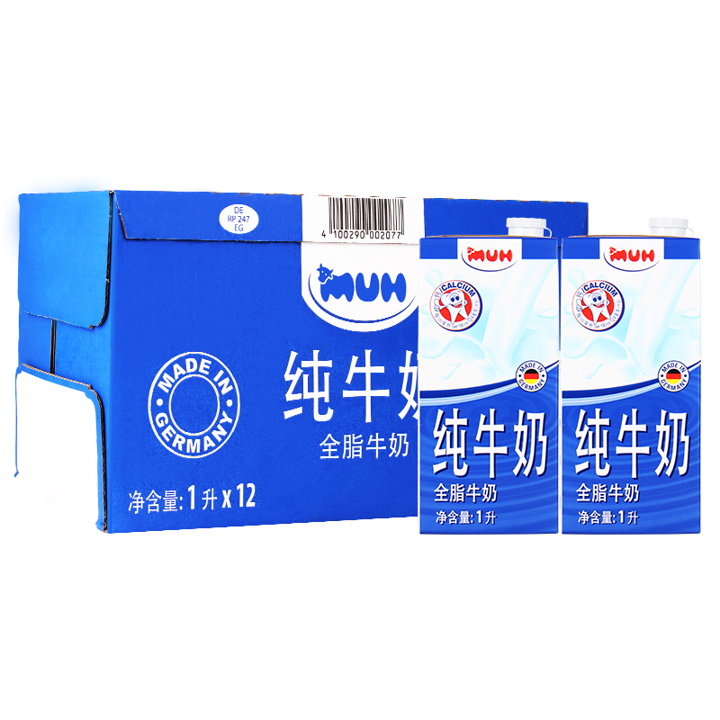 Parcel post German imported MUH brand Milk 1L * 12 boxes