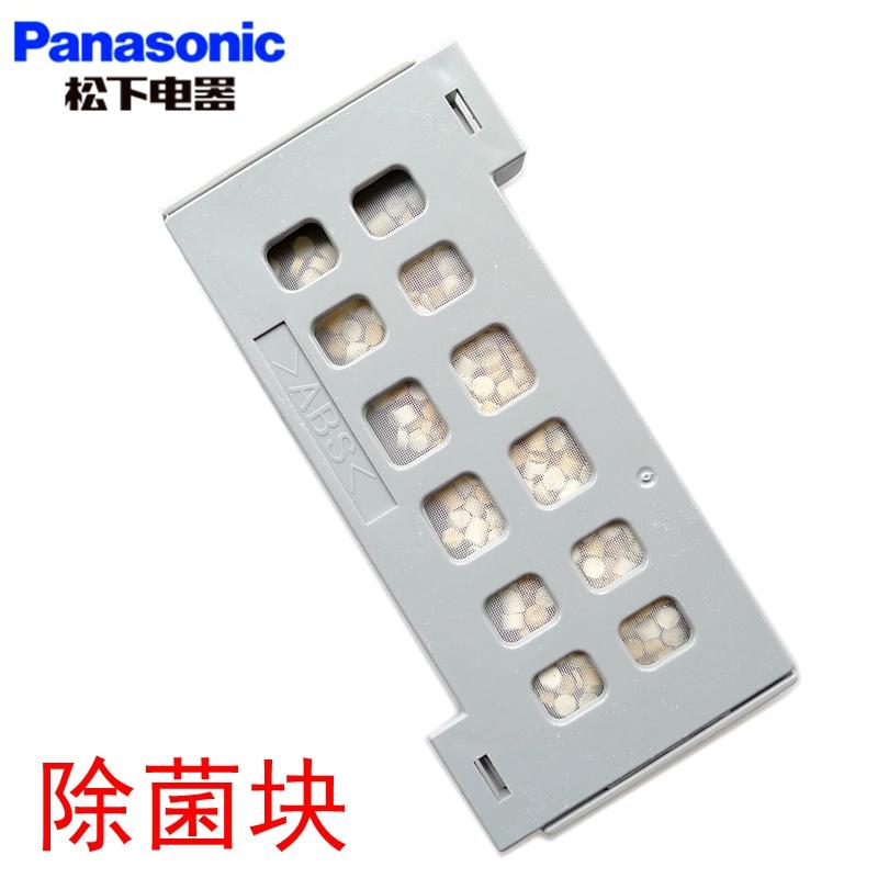 松下加湿空气净化器F-VXD50C VDG35C VXG70C VXG35C 除菌块 滤网