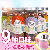 包邮200g果粒水果茶干洛神花果茶巴黎香榭勺种口味买二送糖9