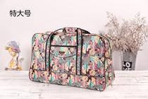 超大容量防水旅行包手提行李包袋待产收纳袋旅行袋可以装棉被短途