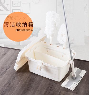 康多多日本家政套装清洁拖把桶洗车桶加厚蓄水保洁收纳桶收纳箱