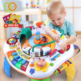 谷雨游戏桌早教益智幼儿2婴儿玩具
