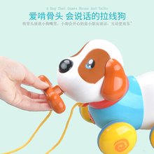 Intelligent machine, dog cable, electric dog can walk and sing, simulation, puzzle, dog rope, pet, dog, children's toy