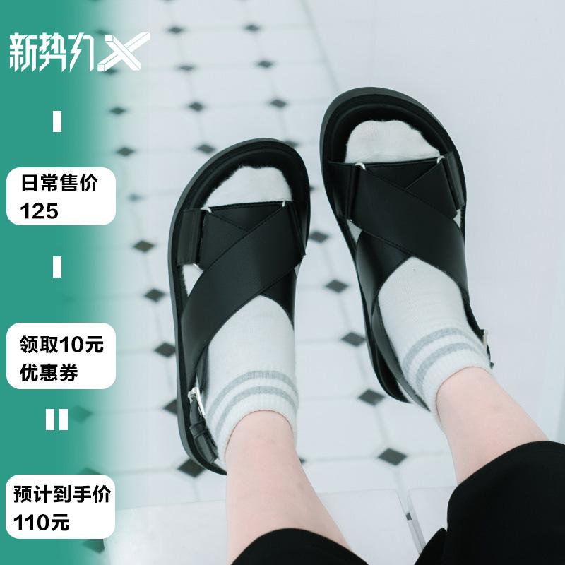 七九一鹿2020新款网红凉鞋女仙女风ins潮厚底交叉平底超火罗马鞋