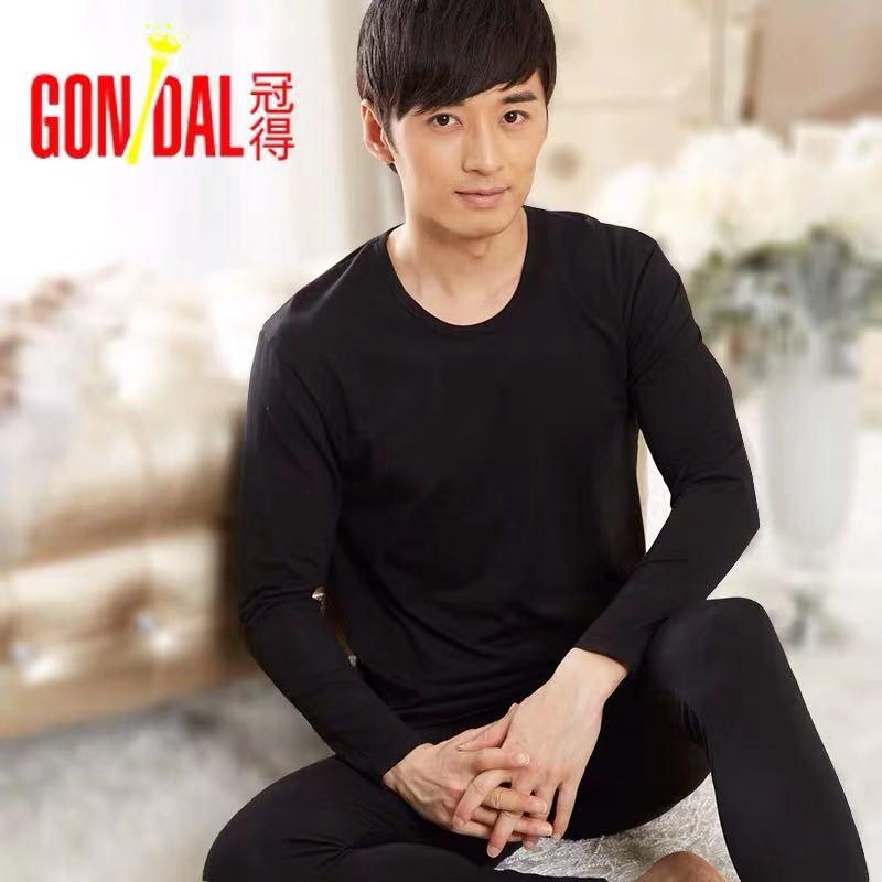 Guande mens underwear suit modal V-neck cotton round neck basic thermal underwear regular autumn clothes