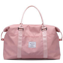 小米世家大容量女士手提旅行包商务出差行李包穿拉杆包防水尼龙包
