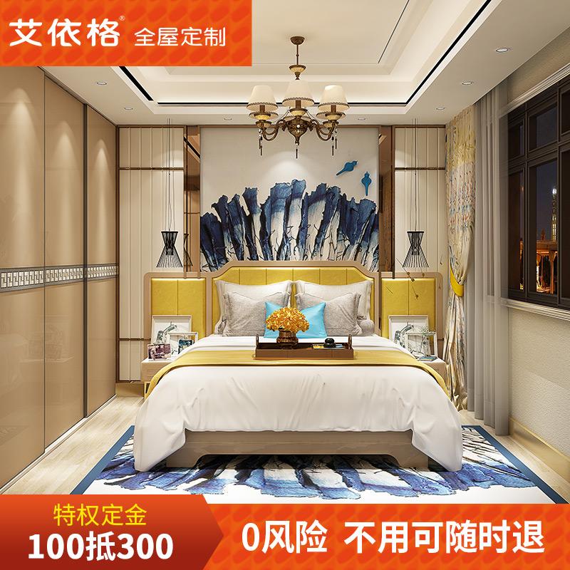 Ай в соответствии с grid дом сделанный на заказ сделанный на заказ ложь дом мебель стандарт кровать сделанный на заказ тумбочка сделанный на заказ общий гардероб