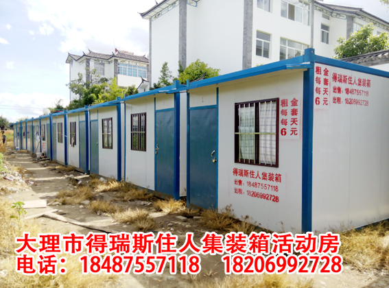 Dali used container manufacturer sales telephone
