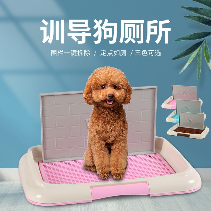 泰迪狗厕所小号小型犬金毛大号狗便盆中型大型犬狗狗尿盆宠物用品
