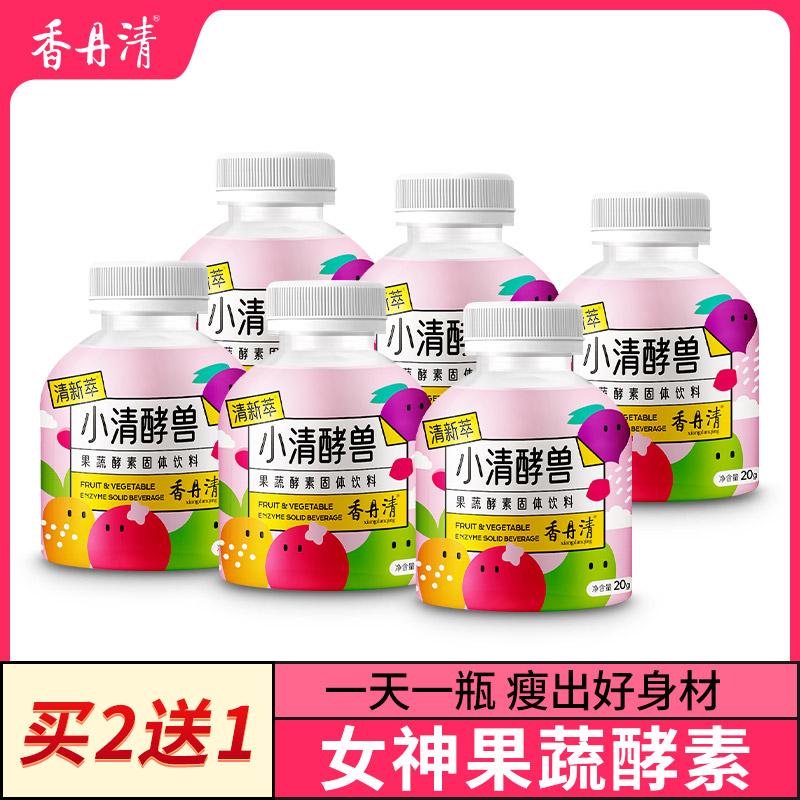 香丹清果蔬酵素 膳食纤维复合果蔬酵素