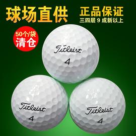 正品高尔夫二手球9成新三四层下场二手高尔夫球二手球高尔夫用品图片
