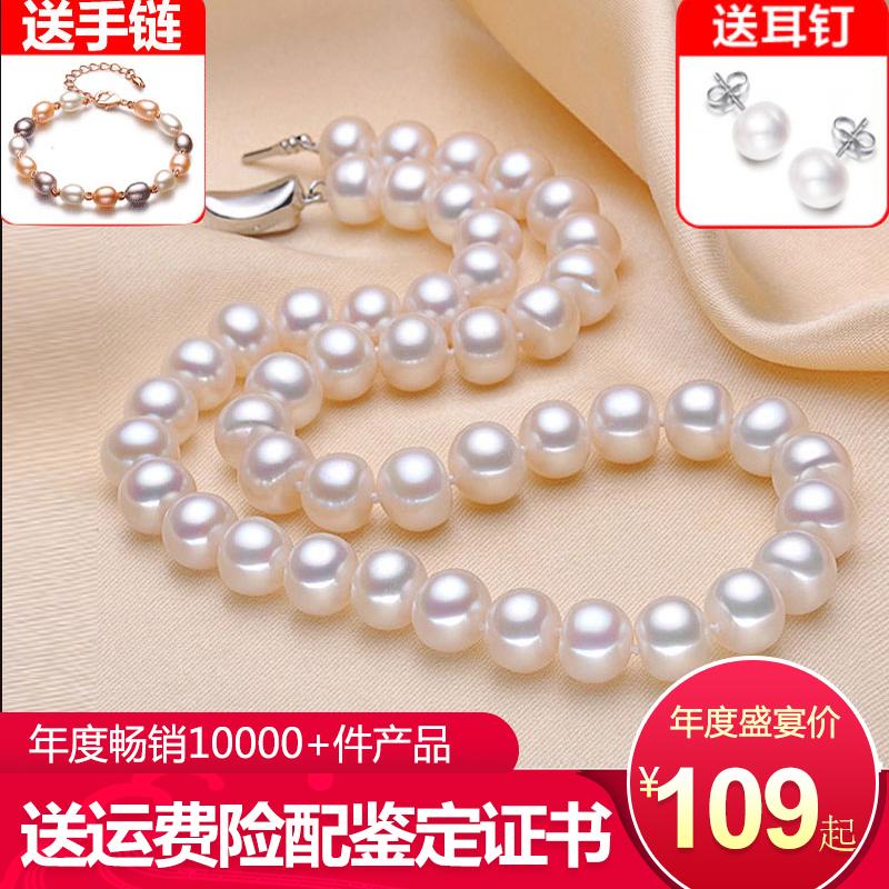 幸福珍珠项链妈妈款强光天然淡水真珍珠项链送婆婆母亲节礼物正品