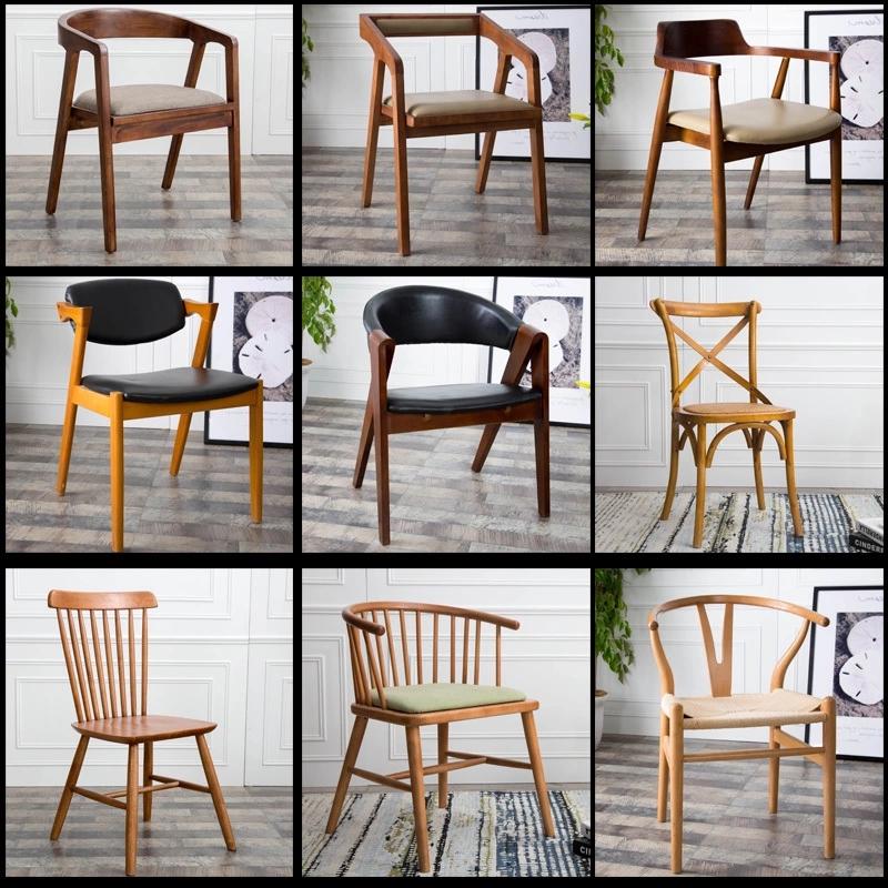 美式复古实木办公椅家用餐椅书椅靠背咖啡厅椅简约会客椅电脑椅子