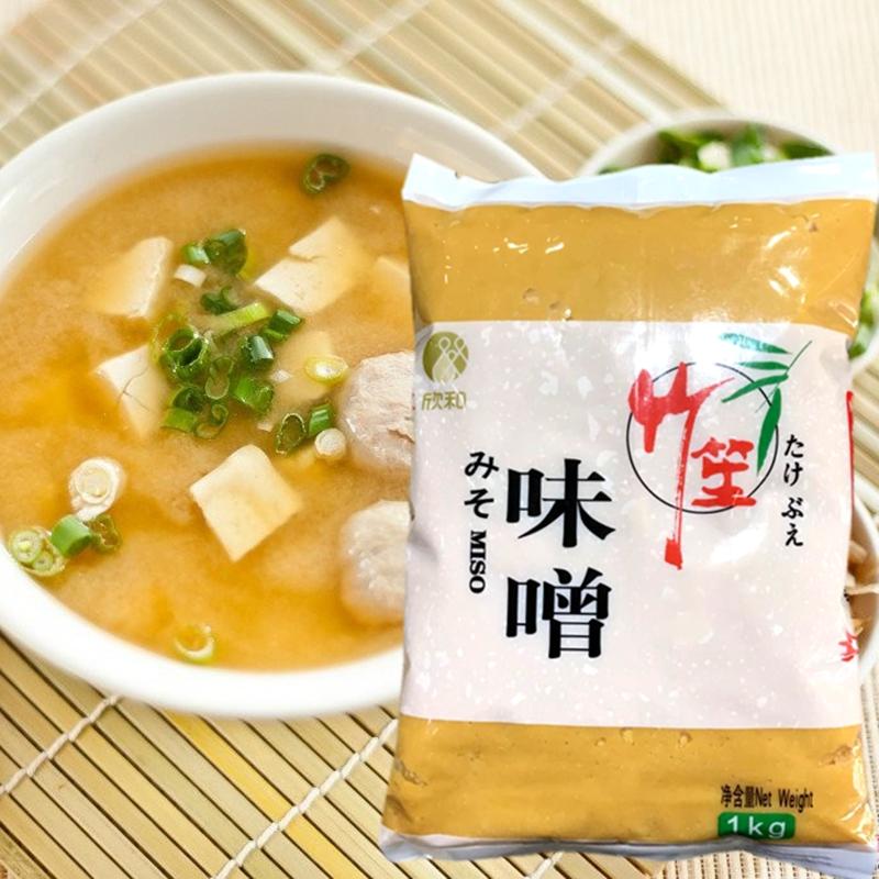 味增酱 味噌汤味曾酱味增汤料包 日式 日本大酱汤欣和白味噌1kg