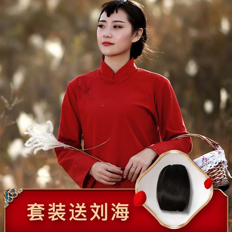 演出服装女红高粱舞蹈同款秧歌服