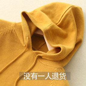 初春羊绒带帽打底卫衣针织衫毛衣