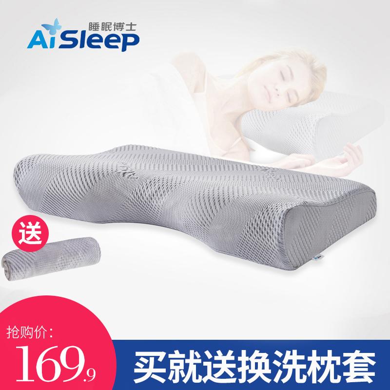 Ортопедические подушки Артикул 2315770603