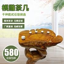 根雕茶几桌客厅家用小户型纯实木天然整体树根茶海特价茶桌椅阳台
