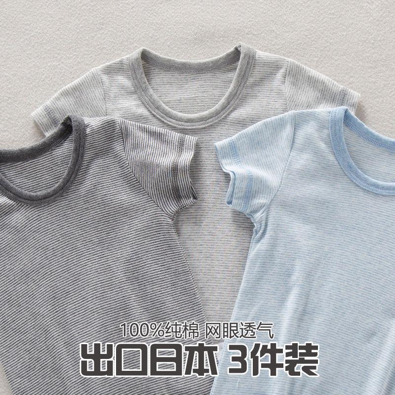 日系细条纹短袖T恤男宝宝海军风百搭夏季薄款上衣男童装纯棉半袖t