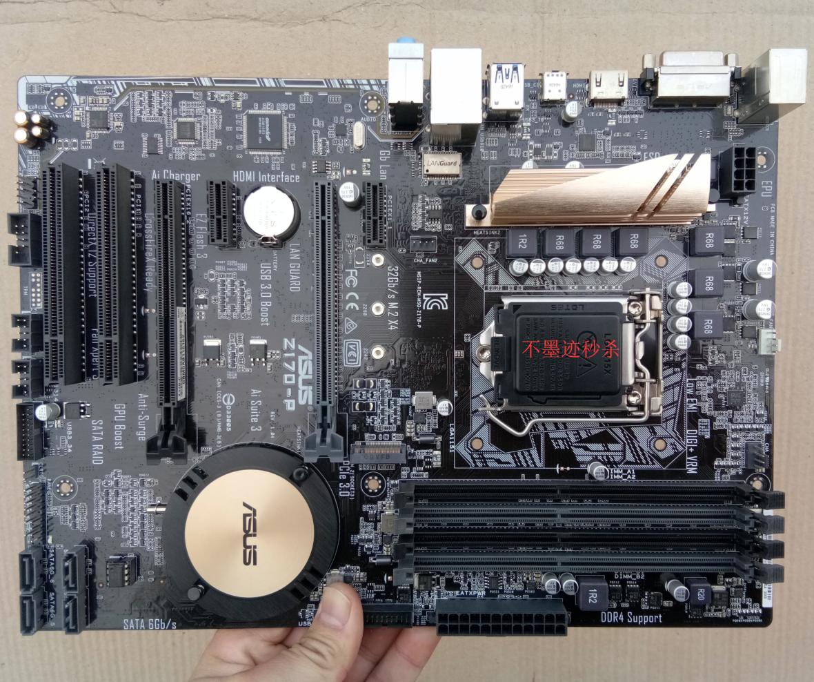 Asus/华硕 Z170-P 支持 超频678代 秒B250 Z270 Z370 1151针主板