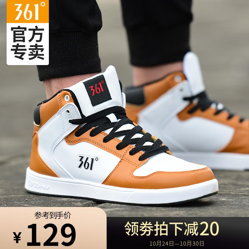 361男鞋休闲鞋aj1运动鞋男士2020新款潮鞋秋季高帮板鞋男正品鞋子