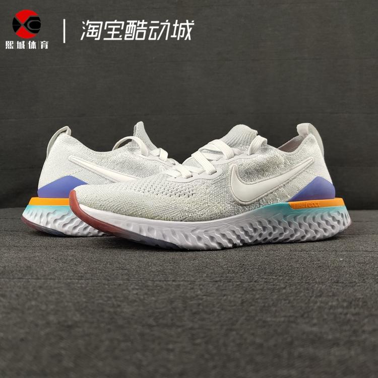 熙城体育 NIKE耐克 女子REACT FLYKNIT 运动休闲跑步鞋BQ8927-104