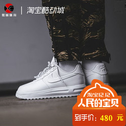 酷动城 NIKE LF1 DUCKBOOT LOW 耐克男子纯白休闲板鞋 AA1124-100