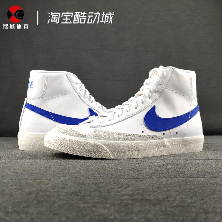 熙城体育Nike Blazer Mid'77 Vintage联名同款板鞋BQ6806-103 XP