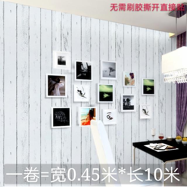 墙纸自粘卧室温馨北欧风白枫 宿舍ins自贴寝室壁纸加厚木纹贴纸