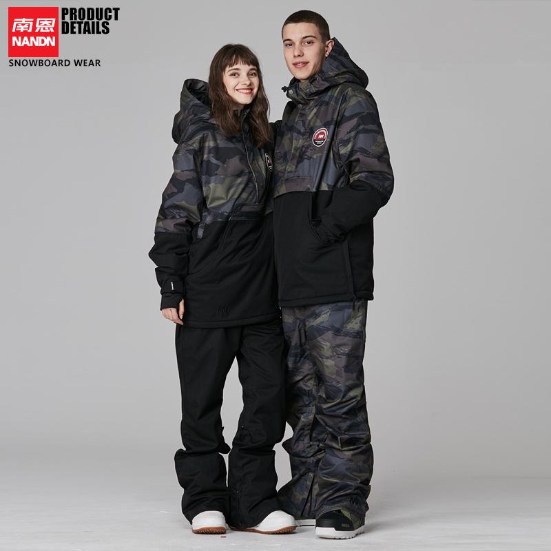 Лыжные костюмы / Сноубордические костюмы Артикул 578706413979