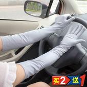 夏天棉质防晒手套骑车开车女夏季薄长款手套冰凉袖冰丝袖套