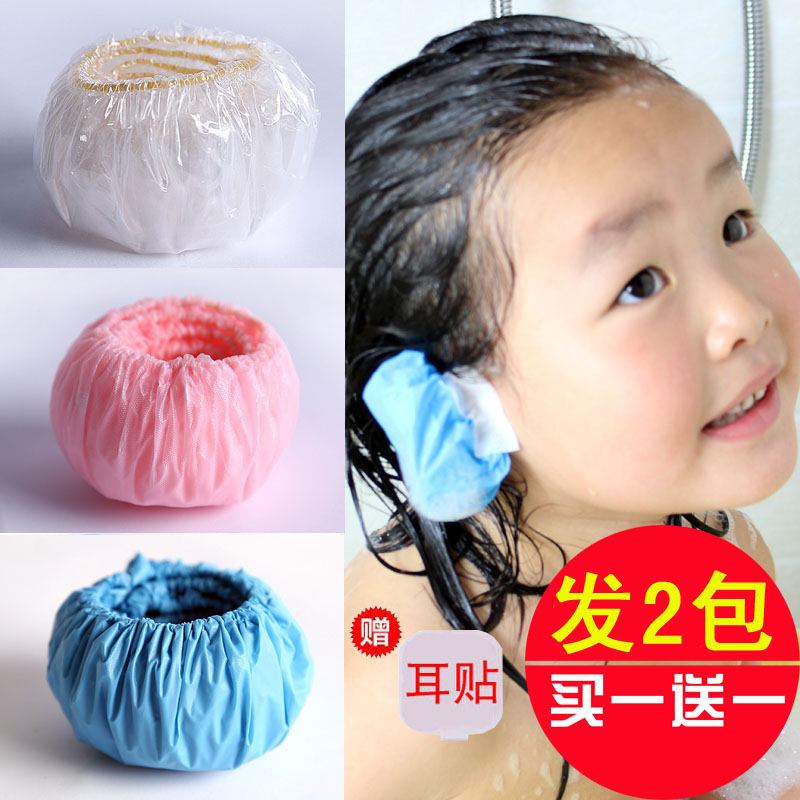 Waterproof earmuffs for children's shampooing and bathing Baby's bathing earmuffs Baby's shampooing earmuffs for baby's ear water intake earmuffs for ear delivery