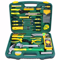 Westphalia Electrical Tools Set Home Telecommunications tool kit with multimeter Electronic repair toolbox