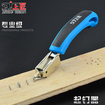 The upper craftsman nailing device nail picker nailing machine starter nail device nail picker nailing gun woodworking tool starter