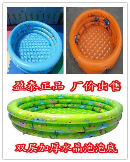 11月09日最新优惠盈泰儿童充气海洋球池加厚婴儿游泳池宝宝钓鱼玩具洗澡围栏波波球