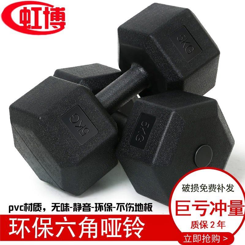 小杠铃20kg哑铃练臂肌黑色单手健身男健身器男款一对家用5公斤