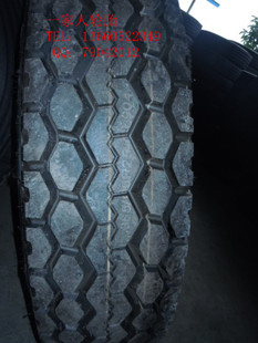The new tire family forward 385 95R25